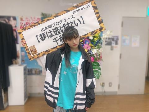 【NMB48】菖蒲まりんのめっちゃヤンキー感wwwwww