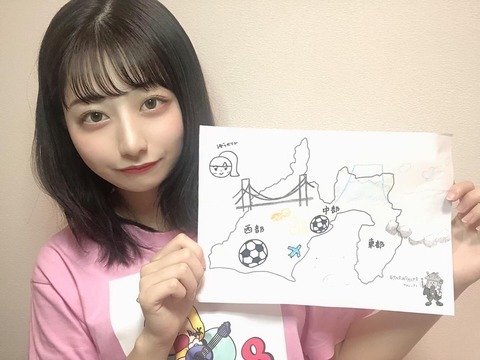 【AKB48】チーム8、お絵かきへたっぴ選手権開催!【第4回「集まれエイトちゃん!G8首脳かいぎっ」】