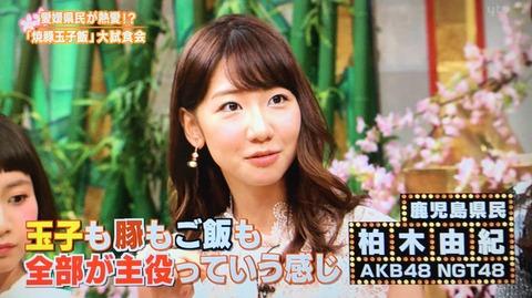 【悲報】最近の柏木由紀さんがNGT48兼任を伏せて活動しているんだが