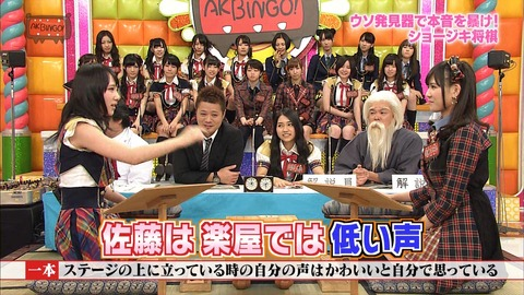 【AKB48】AKBINGOで復活して欲しい企画ってある?