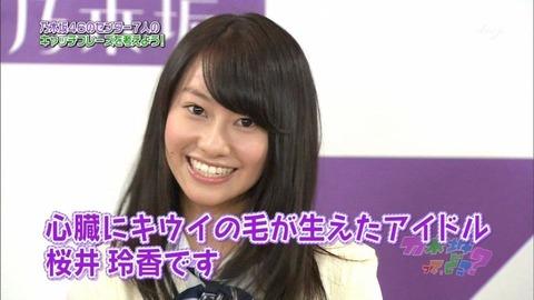 SKE48松井玲奈、兼任反対の乃木坂メンに運営の圧力か!?