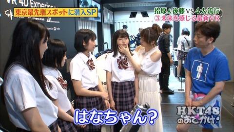 【HKT48】松岡はなよりセンター適性があるメンバーっている?