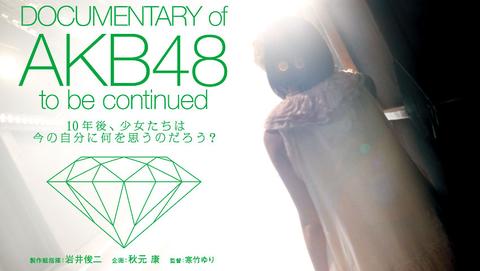 【AKB48G】10年後も芸能界に残ってそうなのって