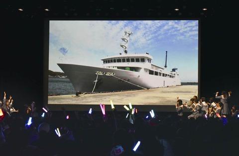 【STU48】劇場船でメンバーと巡る夏の瀬戸内クルーズ、一泊二日、三食付き、一公演観覧の旅50万円