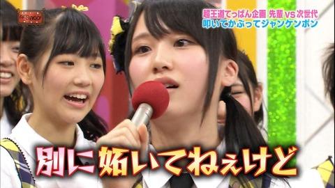 【AKB48】ただひたすらベタベタする横山由依と川栄李奈