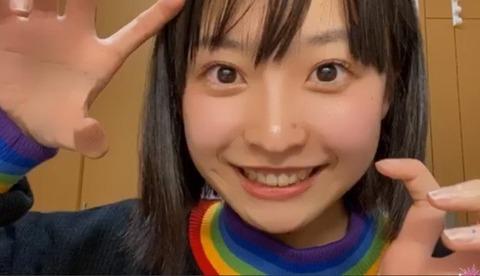【AKB48】チーム8坂川 陽香ちゃんって菅野美穂の再来じゃない?