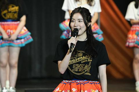 【朗報】世界チャンピオン松井珠理奈さん「SKE48次のセンター候補は3人いる」