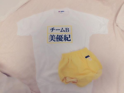 【AKB48G】初めて推しに服を送ろうと思ってるのだが、サイズはみんなはどうやって選んでるの?