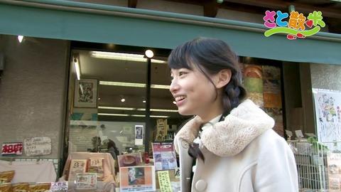 【AKB48】久保怜音の「さと散歩」(前編)が公開!