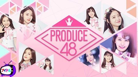 【PRODUCE48】参加メンバーのTwitterとインスタのフォロワーが爆増!!!
