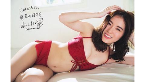 【悲報】SKE48松井珠理奈さん、全く治ってない
