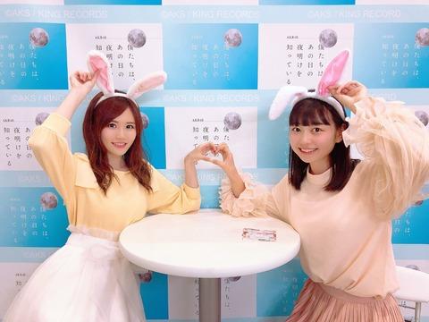 【悲報】こみちゃんはヲタを覚えていなかったんだなぁ【AKB48・込山榛香】