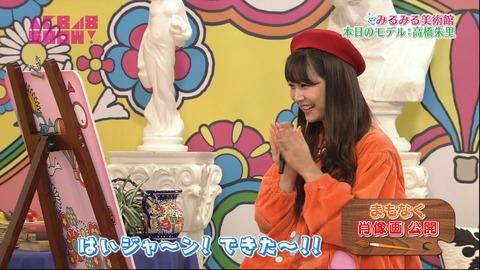 【AKB48SHOW】白間画伯の高橋朱里の似顔絵が絶妙wwwwww