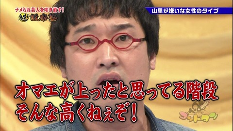 【AKB48G】今こそ語ろう『干されに不思議の干され無し』
