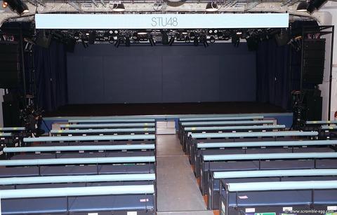 【悲報】STU48劇場、オープンから2日目で早くも空席が目立つ状態に・・・