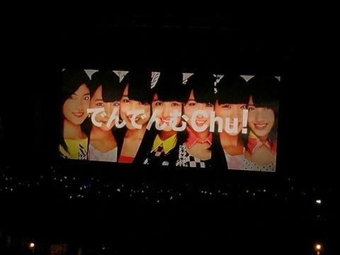【AKB48】新ユニット「でんでんむchu!」結成!【大和田・向井地・村山・田中美・矢吹・川本・谷口】