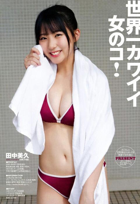 【AKB48G】田中美久、矢作萌夏、小栗有以、だれにママになってほしい?