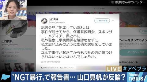 【AKB48G】去年12月のお前らに言っても絶対信じてもらえなさそうな出来事は?