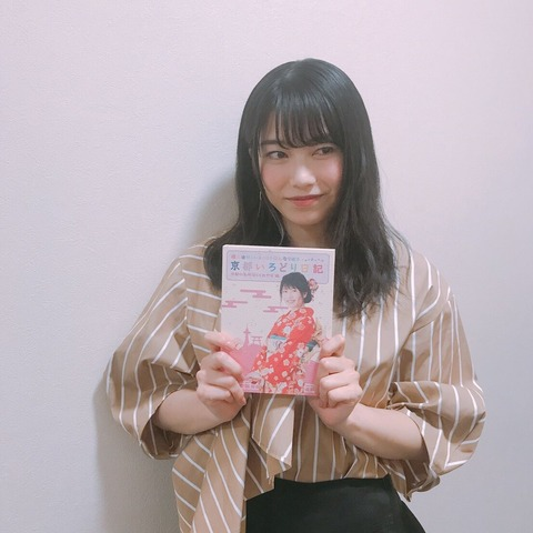 【朗報】ゆいはんの京都いろどり日記に岡部麟ちゃんゲスト出演か?