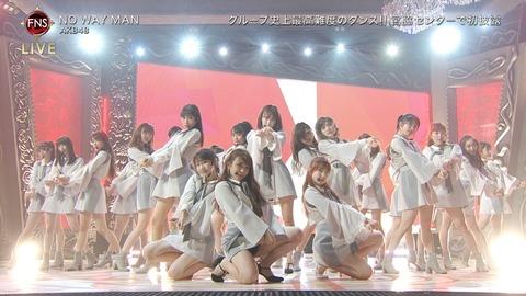 【AKB48】「NO WAY MAN」完全版きたああああああ!!!【FNS歌謡祭】