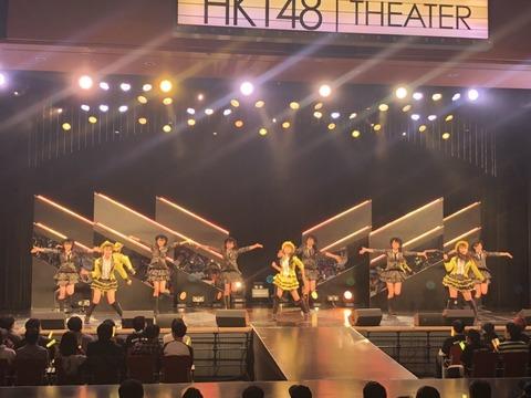 【HKT48】最近他のグループに比べて空気すぎないか?