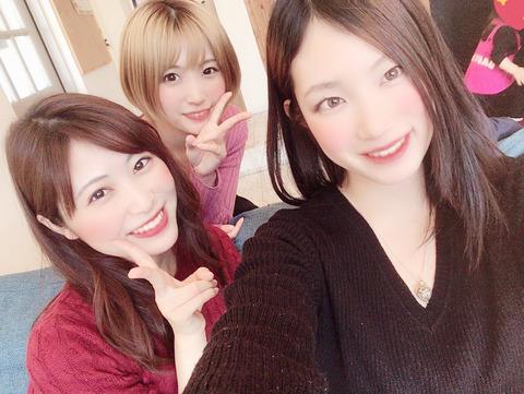【元SKE48】くーみん「茉夏とあいりんで集まった!」(パシャ)【矢神久美・向田茉夏・古川愛李】