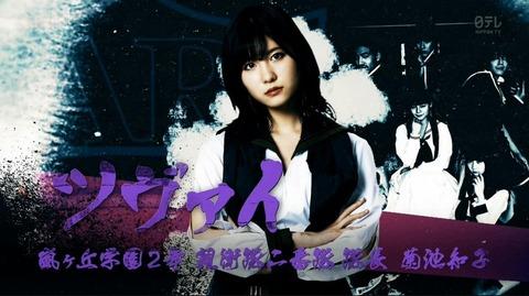 【悲報】AKB48谷口めぐさん「殺陣」を「さつじん」とSRで連呼、コメントで「たて」と指摘され顔真っ赤