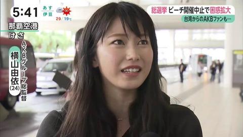 【AKB48】総監督ゆいはん、何も悪くないのに泣きながら謝罪【横山由依】