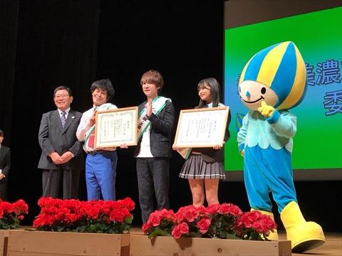 【SKE48】北野瑠華が飛騨・美濃就農応援大使に就任
