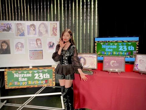 【NMB48】村瀬紗英のオンライン生誕祭まとめ【#村瀬紗英生誕祭】