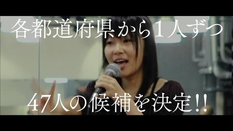 【AKB48G】初めて見た時確実に原石だと思ったメンバー