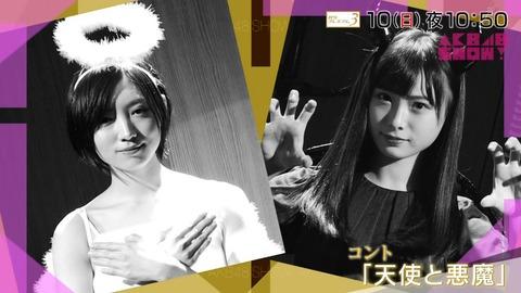 【NMB48】3月10日AKB48SHOWで大天使ココナたんがまさかの悪魔に!?【梅山恋和】