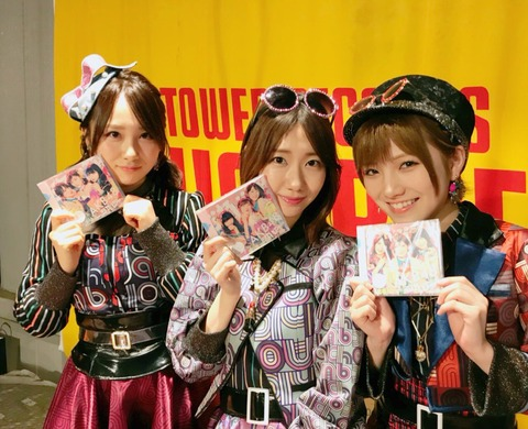 【AKB48】タワレコに現れた美少女3人組に渋谷騒然!!!【岡田奈々・高橋朱里・柏木由紀】