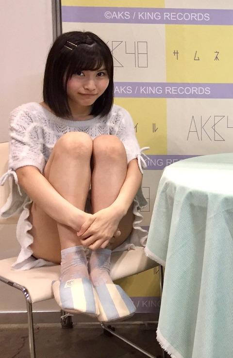 【AKB48】写メ会の女王こと福岡聖菜さんが大技を繰り出す!