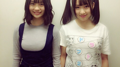 【SKE48】次世代センター小畑優奈ちゃんのお●ぱいwwwwww