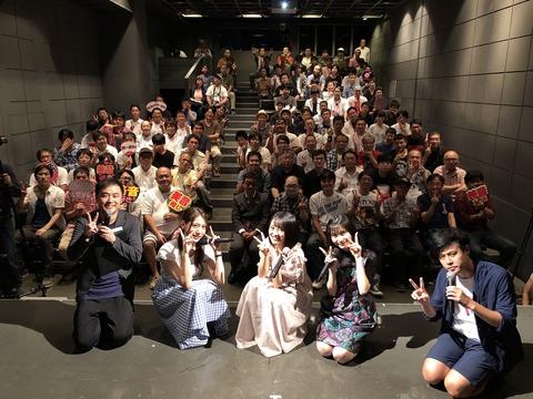 【AiKaBu】(株)向井地苑の緊急株主総会に参加したみーおんのファンがこちら【AKB48・向井地美音】