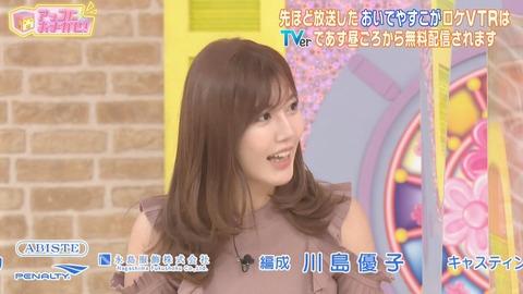【悲報】宮崎美穂、AKB48のコロナ感染に「マイクを消毒してない」とテレビで暴露