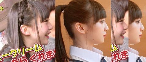 【画像】NGT48荻野由佳さんの横顔ビフォーアフター!鼻マッサージの効果があまりにも凄過ぎると話題にw