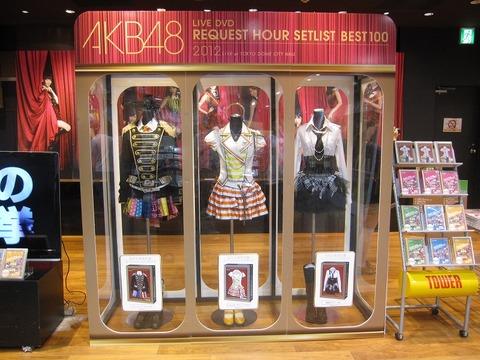 AKB48Gの衣装本を出して欲しい