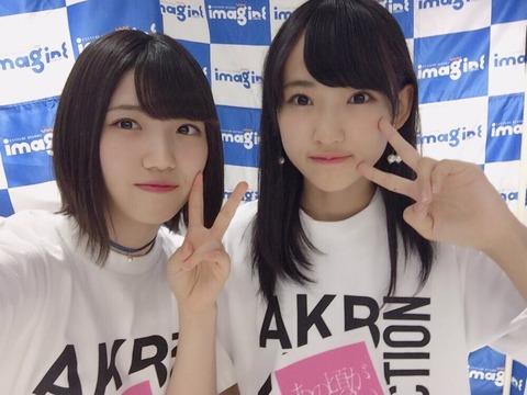 【AKB48】村山彩希「注目するメンバーはチーム8歌田初夏」
