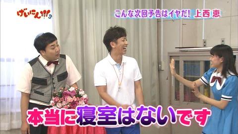 【AKB48G】一番お笑いセンスあるメンバーって誰だと思う?