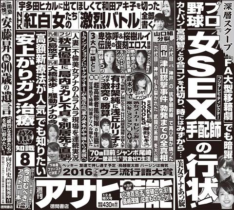 【元SKE48】honoka(水埜帆乃香)が鮮烈ビキニを披露!!!