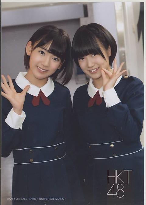 【HKT48】宮脇咲良「特に朝長美桜には負けたくない」