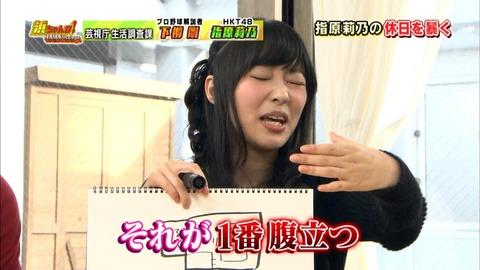 【AKB48G】なんでヲタって関係者でもないのに運営の資金繰りを気にするの?