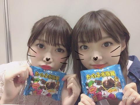 【NMB48】ゆーりの顔は丸くて大きく、目が離れていた【太田夢莉】