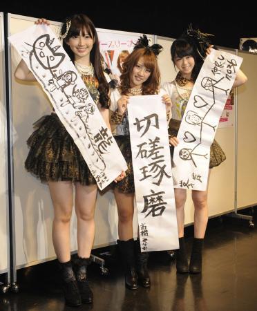 【正月】メンが書き初めで書きそうな言葉【AKB48G】