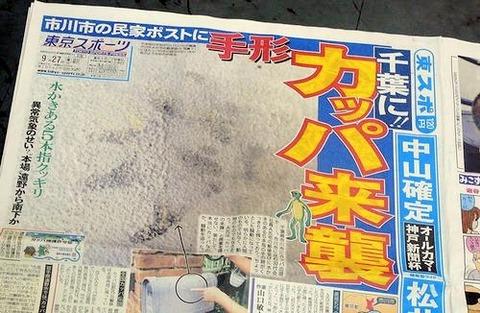 【AKB48】東スポ(自称関係者)「村山は岡田を見て目立つ形で活動することの大切さを感じた。今年、総選挙を開催したら村山は出る」