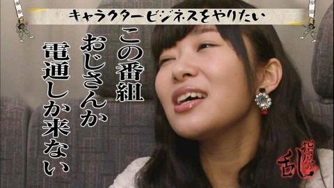 【遅報】大人達がHKT48指原莉乃を好き過ぎる件【電通】