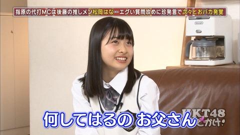 【HKT48】松岡はな「お父さんは国立競技場の設計に関わった建築家」