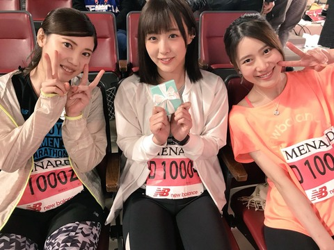 【SKE48】高木由麻奈・鎌田菜月・北川綾巴が名古屋ウィメンズマラソンを無事完走!